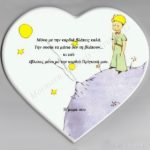 Καρδιά 002