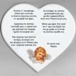 Καρδιά 004