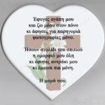 Καρδιά 017