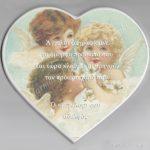 Καρδιά 019