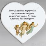 Καρδιά 025
