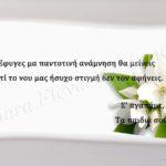 Πάπυρος 046