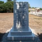 Μνημείο στο κοιμητήριο Ισραηλιτών Ρόδου