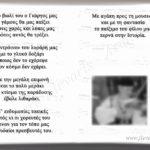 Βιβλίο 026