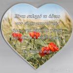 Καρδιά 043