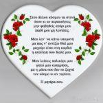 Καρδιά 047