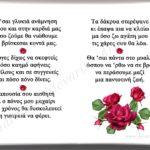 Βιβλίο 052