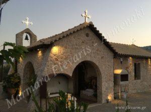 Ιερός Ναός Παναγίας «Μυρτιδιωτίσσης», Αγίας Πρωτομάρτυρος Θέκλης και Οσίου Κόπριος