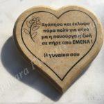Καρδιά 057α
