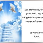 Βιβλίο 061α