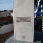 Μνημείο Οικονόμου Ευάγγελου Ευαγγελίδη 009