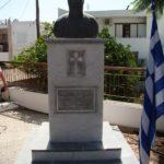 Μνημείο Οικονόμου Ευάγγελου Ευαγγελίδη 010