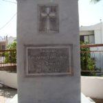 Μνημείο Οικονόμου Ευάγγελου Ευαγγελίδη 011