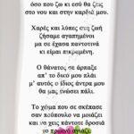 Πάπυρος 058