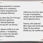 Βιβλίο 059α
