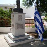 Μνημείο Οικονόμου Ευάγγελου Ευαγγελίδη 015