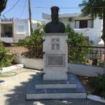 Μνημείο Οικονόμου Ευάγγελου Ευαγγελίδη 004