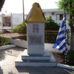 Μνημείο Οικονόμου Ευάγγελου Ευαγγελίδη 005