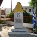 Μνημείο Οικονόμου Ευάγγελου Ευαγγελίδη 006
