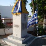 Μνημείο Οικονόμου Ευάγγελου Ευαγγελίδη 008