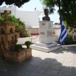 Μνημείο Οικονόμου Ευάγγελου Ευαγγελίδη 014