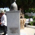 Μνημείο Οικονόμου Ευάγγελου Ευαγγελίδη 019