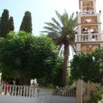 Μνημείο Οικονόμου Ευάγγελου Ευαγγελίδη 044